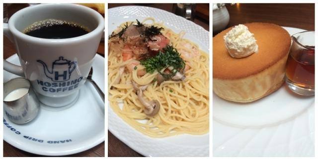 Hoshino Coffee_01